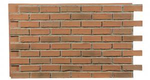 Brick Historic Burnt Orange Interlock 1